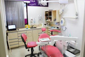 Ria Family Dental Surgery Room 2 Dentist Yeronga
